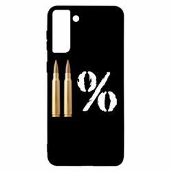 Чохол для Samsung S21+ Одинадцять відсотків