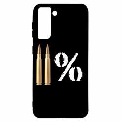 Чохол для Samsung S21 Одинадцять відсотків
