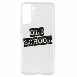 Чохол для Samsung S21+ old school