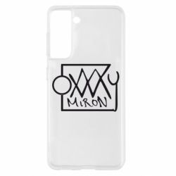Чехол для Samsung S21 OXXXY Miron