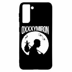 Чехол для Samsung S21 Oxxxymiron Долгий путь домой