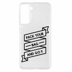 Чехол для Samsung S21 Pack your bag and go