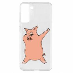 Чохол для Samsung S21+ Pig dab
