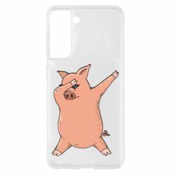 Чохол для Samsung S21 Pig dab