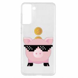 Чохол для Samsung S21+ Piggy bank