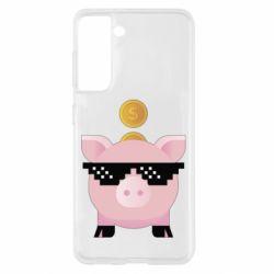 Чохол для Samsung S21 Piggy bank