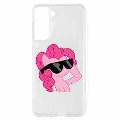 Чехол для Samsung S21 Pinkie Pie Cool