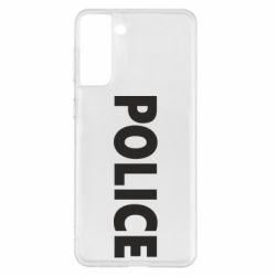 Чехол для Samsung S21+ POLICE