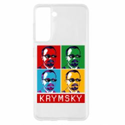 Чохол для Samsung S21 Pop man krymski
