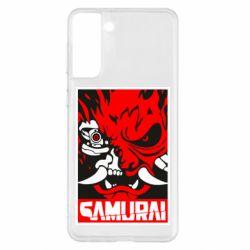 Чохол для Samsung S21+ Poster samurai Cyberpunk