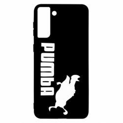 Чохол для Samsung S21+ Pumba