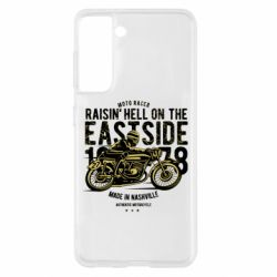 Чохол для Samsung S21 Raisin Hell Moto Racer