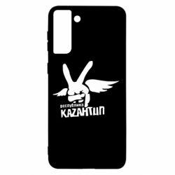 Чохол для Samsung S21+ Республіка Казантип