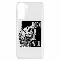 Чехол для Samsung S21+ Рожден Быть Диким Медведь