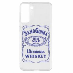 Чохол для Samsung S21+ SamoGonka (Jack daniel's)