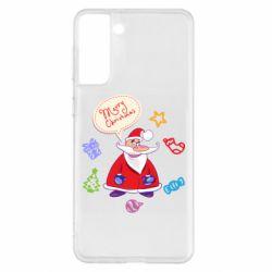 Чехол для Samsung S21+ Santa says merry christmas