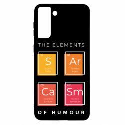 Чохол для Samsung S21+ Sarcasm