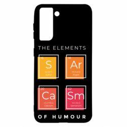 Чохол для Samsung S21 Sarcasm