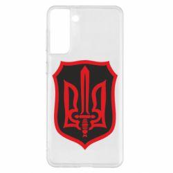 Чехол для Samsung S21+ Shield with the emblem of Ukraine and the sword