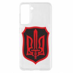 Чехол для Samsung S21 Shield with the emblem of Ukraine and the sword