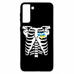 Чохол для Samsung S21+ Скелет з серцем Україна