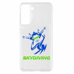 Чохол для Samsung S21 Skidiving