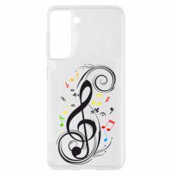 Чехол для Samsung S21 Скрипичный ключ
