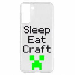 Чохол для Samsung S21+ Sleep,eat, craft