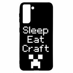 Чохол для Samsung S21 Sleep,eat, craft