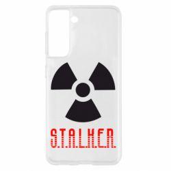 Чохол для Samsung S21 Stalker