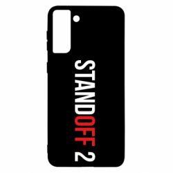 Чехол для Samsung S21+ Standoff 2 logo