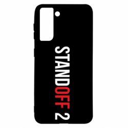 Чехол для Samsung S21 Standoff 2 logo