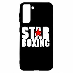 Чохол для Samsung S21 Зірка Боксу