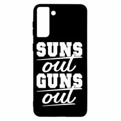Чехол для Samsung S21+ Suns out guns out