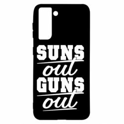 Чехол для Samsung S21 Suns out guns out