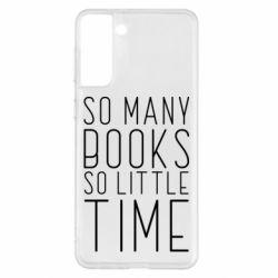 Чохол для Samsung S21+ Так багато книг так мало часу