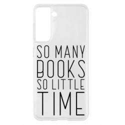 Чохол для Samsung S21 Так багато книг так мало часу