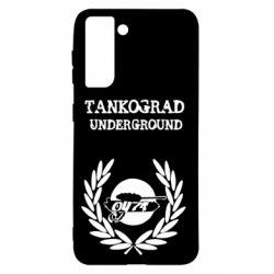 Чохол для Samsung S21 Tankograd Underground