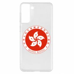 Чехол для Samsung S21+ The coat of arms of Hong Kong