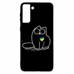 Чохол для Samsung S21+ Типовий український кіт