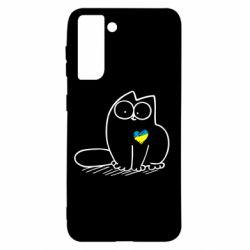 Чохол для Samsung S21 Типовий український кіт