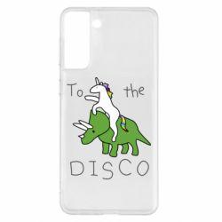 Чохол для Samsung S21+ To the disco