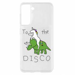 Чохол для Samsung S21 To the disco