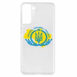 Чохол для Samsung S21+ Україна Мапа
