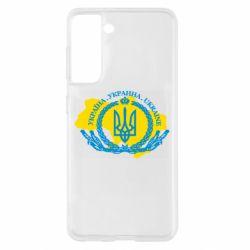 Чохол для Samsung S21 Україна Мапа