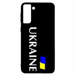Чохол для Samsung S21+ FLAG UKRAINE