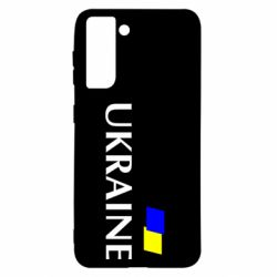 Чохол для Samsung S21 FLAG UKRAINE