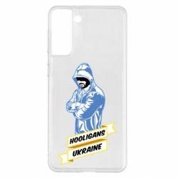 Чохол для Samsung S21+ Ukraine Hooligans