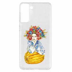Чохол для Samsung S21+ Українка в вінку і вишиванці