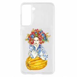Чохол для Samsung S21 Українка в вінку і вишиванці